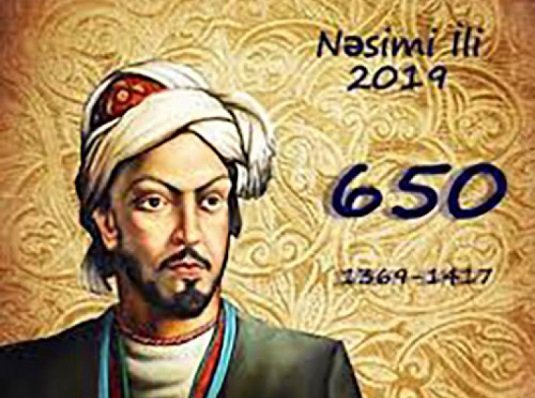 """Essay competition named """"What I know about Imadeddin Nasimi?"""""""