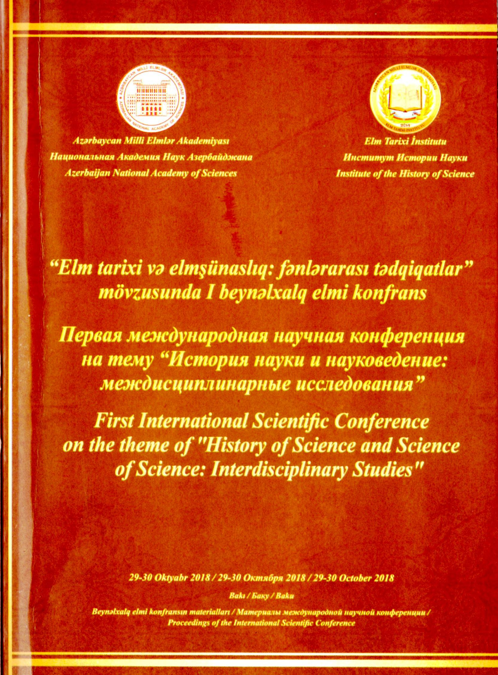 "I International scientific conference on ""History of Science and Science: Interdisciplinary Studies"" was held in Baku, hosted by ANAS Institute of Science History on 29th - 30th of October  2018"